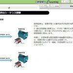 リレー回路の基礎知識 タイムチャートからシーケンス作成 1-3-3