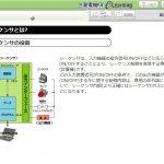シーケンサの役割 入出力カード構成 2-1-1