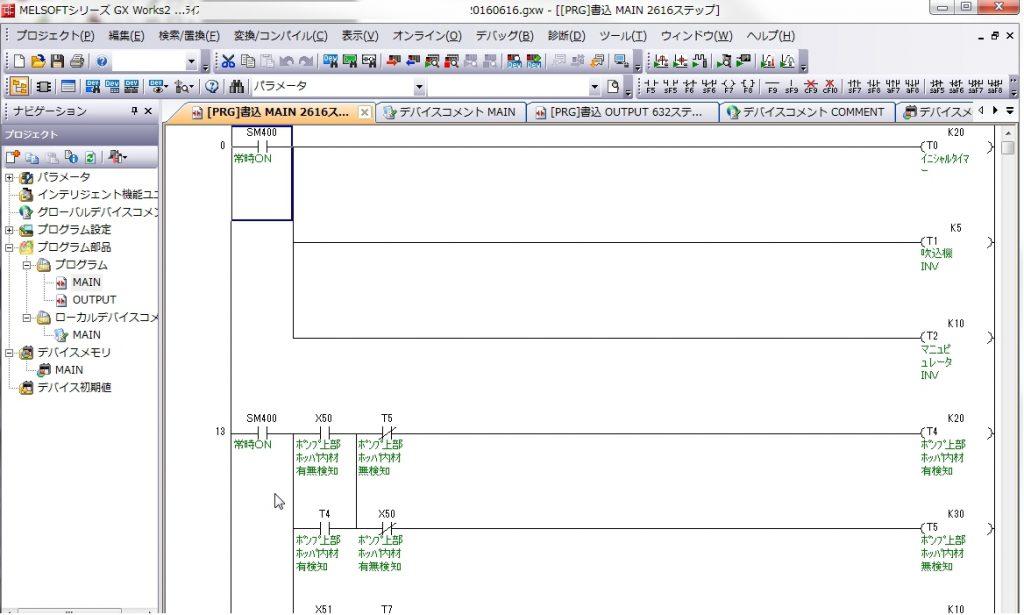 三菱シーケンサとタッチパネルのシミュレーション GX Works2とGT