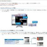 三菱シーケンサとタッチパネルのシミュレーション GX Works2とGT Works3でデバック