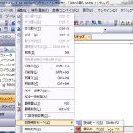 GX Works2 と GX Developer の実践コマンドの使い方