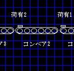 コンベア搬送システムのラダープログラム作成