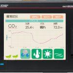 【表示器】GOT2000シリーズ GT25モデル 5.7型 新発売!(第254号)