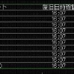 三菱タッチパネルGOT-異常履歴画面の作成