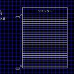 ラダーシーケンス/シャッター回路プログラム